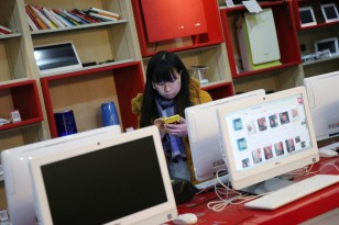 China online shopping holiday