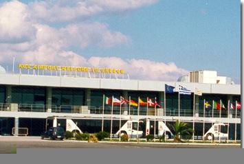kos-airport
