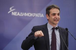 mitsotakis