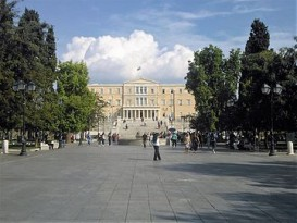 sytagma