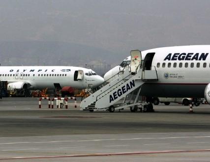 aegeanolympic