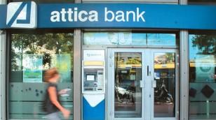atticabank1