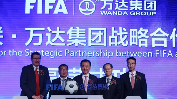 Wanda Group cooperates with FIFA