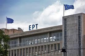 Αρνητικό ρεκόρ για εκπομπή της ΕΡΤ