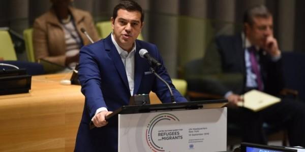 tsipras-b