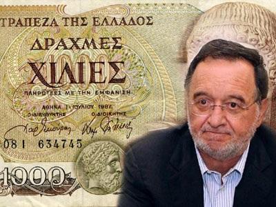lafazanis-draxmi