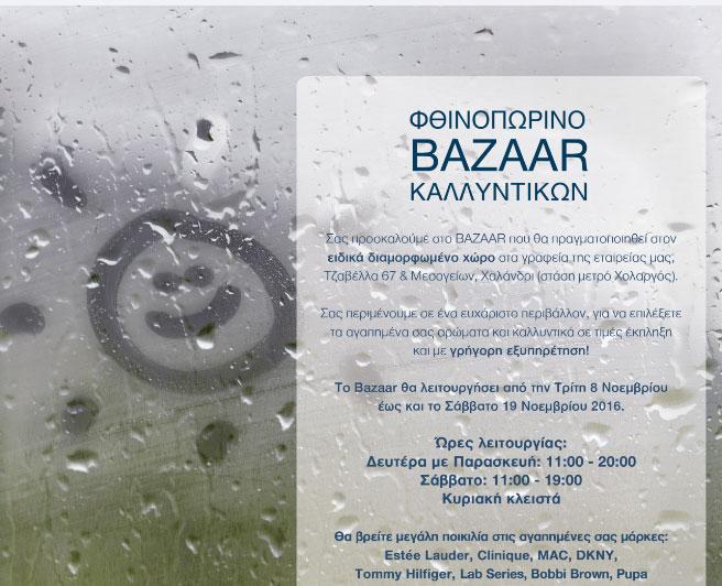 bazaaresete