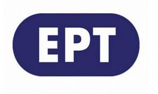 _____________________ert_logo1