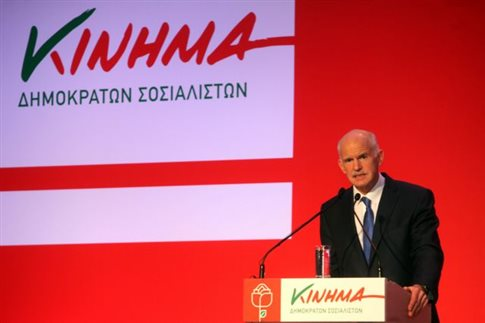 kinima1