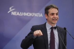 mitsotakis1