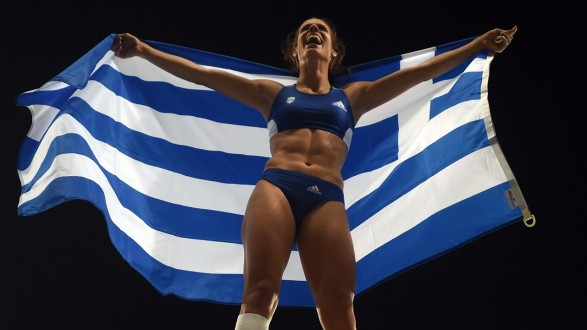 Olympic Games 2016 Athletics, Track and Field