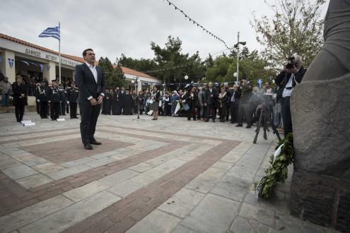 tsipras-ahs