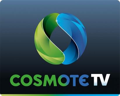 Ο Τελικός του Κυπέλλου Ελλάδας μεταξύ ΠΑΟΚ – ΑΕΚ σε ζωντανή μετάδοση, αποκλειστικά στην COSMOTE TV