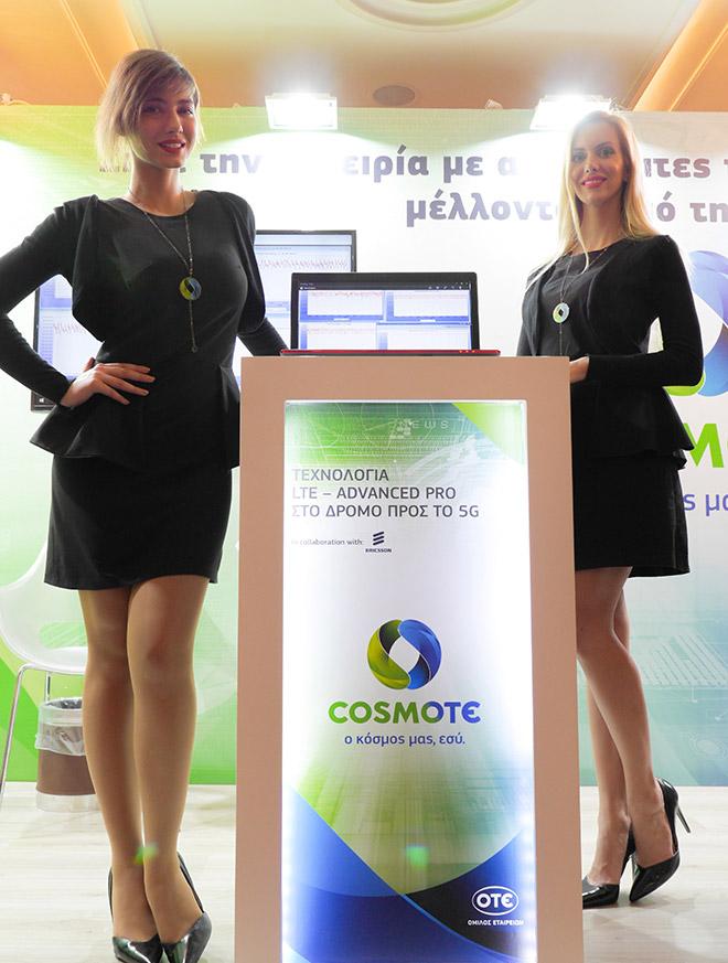 cosmote_infocom1