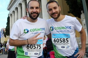 omilos-ote-afthentikos-marathonios-2016-2