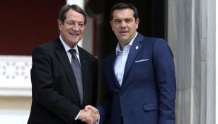 EU Mediterranean leaders meeting in Athens