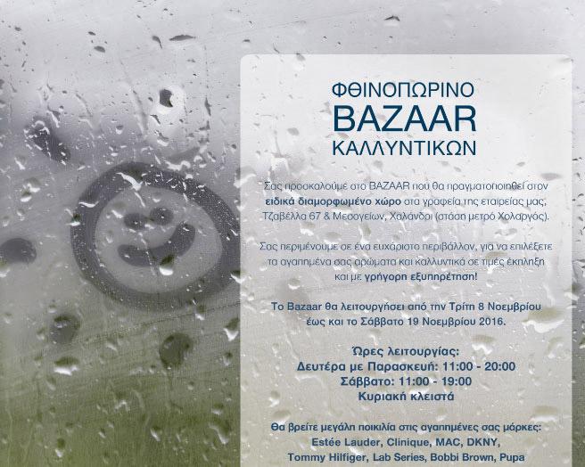 bazaar2016