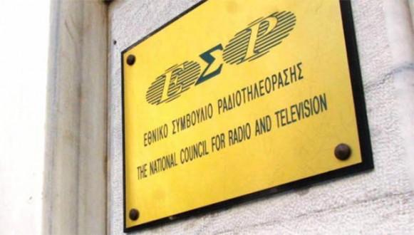 Κουτρομάνος: «Η απόφαση του ΣτΕ για τις τηλεοπτικές συχνότητες θα ενταχθεί στους ισχύοντες νομοθετικούς κανόνες»