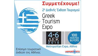 greek-tourism