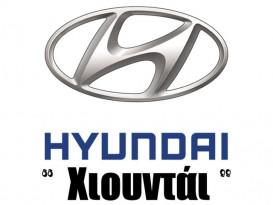 hioundai