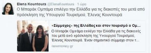 kountoura-tweet