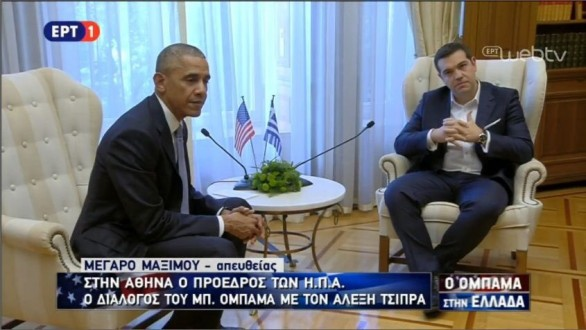 tsipras-obama-greece