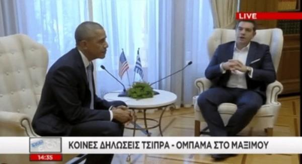 tsipras-obama3