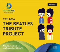 cosmote-deals-for-you-megaro-mousikis-beatles