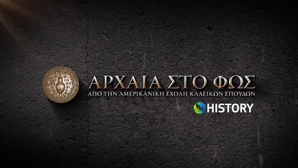 cosmote-history-archea-agora-1