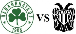 panathinaikos-vs-paok-salonika