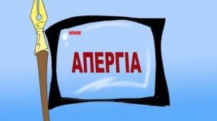 __apergia-mme_1_2