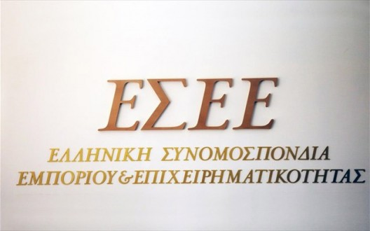 esee1
