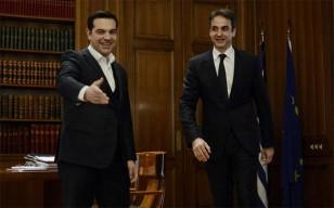 tsipras-kiriakos