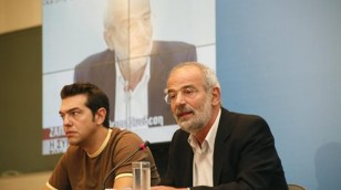 AlavanosTsipras