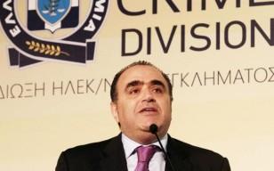 sfakianakhs