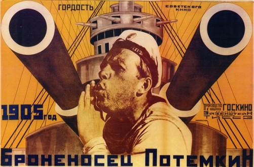 Κινηματογραφική Λέσχη αφιερωμένη στον Σεργκέι Αϊζενστάιν ιδρύεται στην Αθήνα