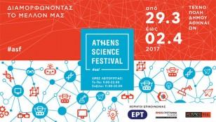 athensScience-festival