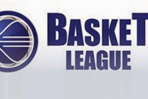 basketleague