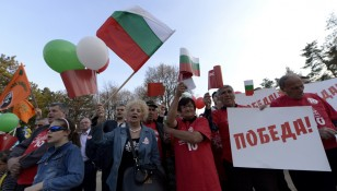 Early parliamentary elections in Bulgaria