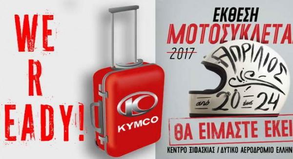 kymco-teaser-660x360