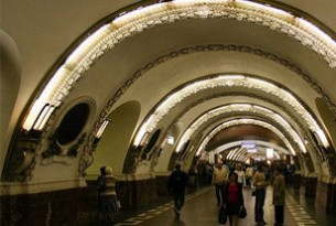 metroagiapetroupoli