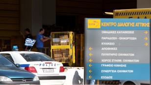 ΚΡΥΟΝΕΡΙ ΚΕΝΤΡΟ ΔΙΑΛΟΓΗΣ ΕΛΤΑ ΠΑΓΙΔΕΥΜΕΝΟΣ ΦΑΚΕΛΟΣ