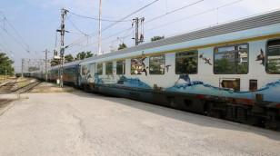 Trainose