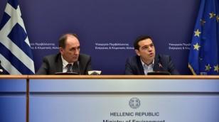 TsiprasStathakis