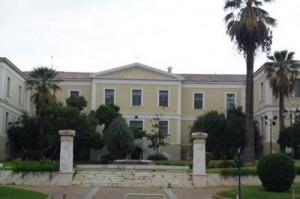 amfitheatro