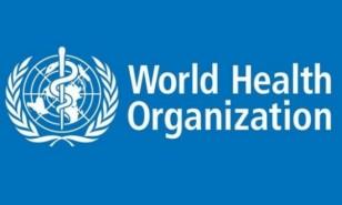 Παγκόσμιος-Οργανισμός-Υγείας