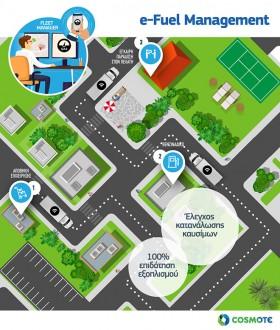 COSMOTE-Efuel-Management-Diaxeirisi-Stolou-Oximaton-Nea-Ipiresia-2017