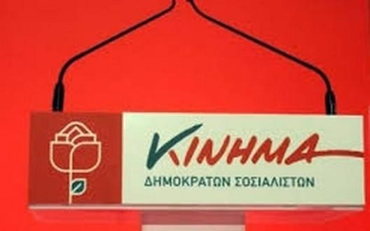 KINHMA