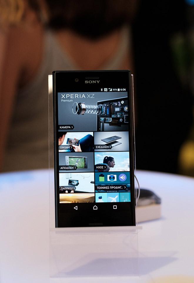 Τα νέο Sony Xperia XZ Premium