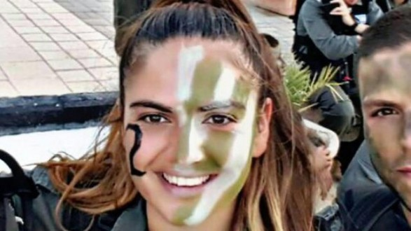 policeisrael